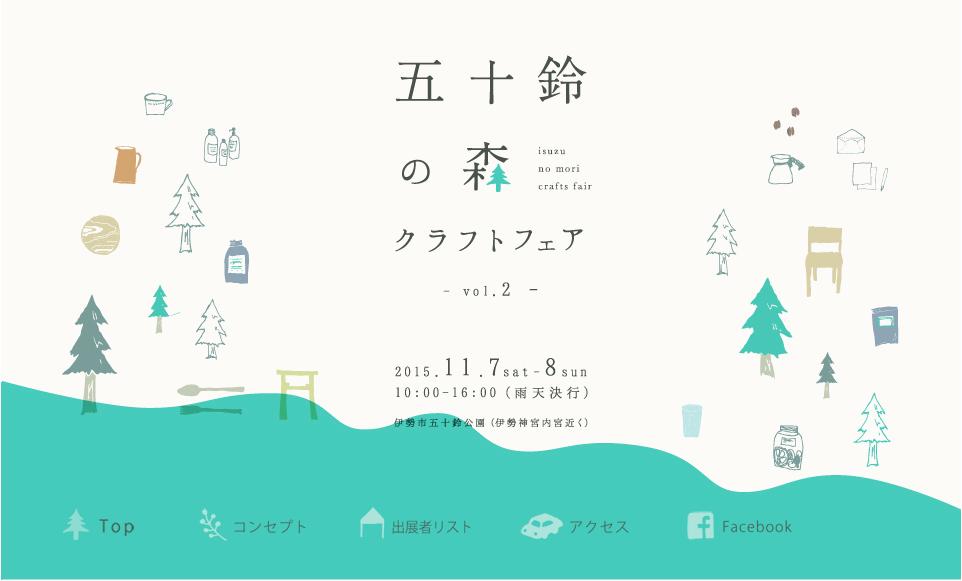スクリーンショット 2015-10-17 21.53.47